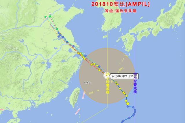 警报 昨日中午12:30宁波沿海拉响Ⅰ级防台警报