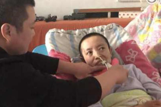 在杭16岁植物人少女神奇苏醒 一个动作让妈妈落泪