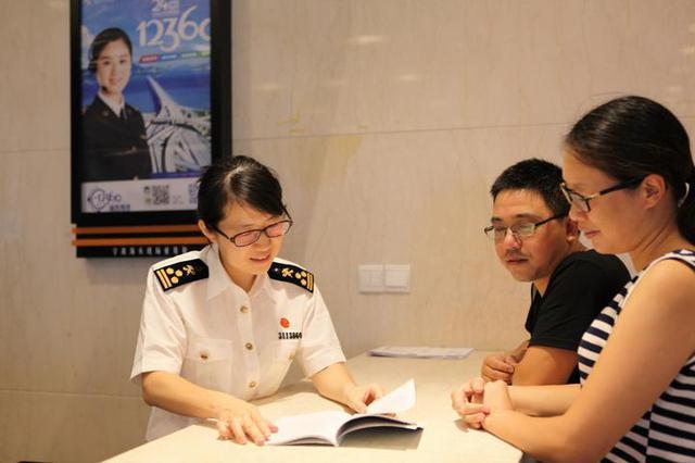 宁波海关新版报关单下月启用 录入项目精简至105项
