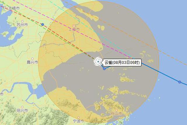 云雀即将登陆上海沿海 宁波北部地区局部大到暴雨