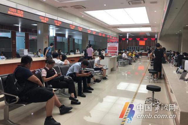 杭州湾新区引入互联网信息监管 104家企业实现零次跑