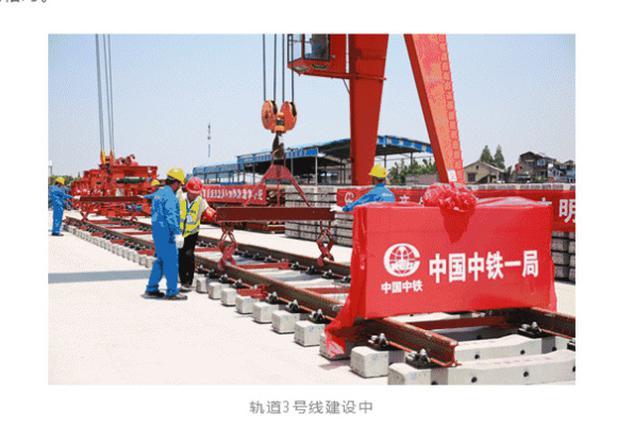 宁波创建国家公交都市示范城市 加快城际铁路建设