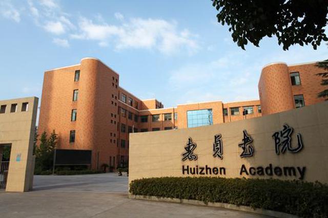 江北将迎来24名新校长 涉及惠贞实验等一批名校