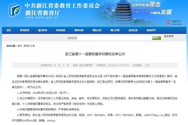 宁波税务:留抵退还马上办 红利落地加速度