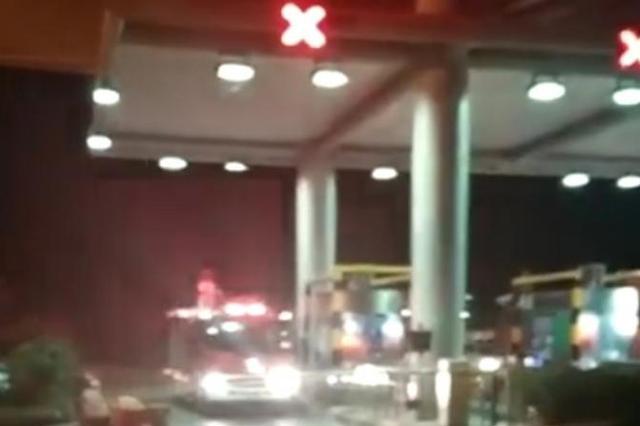 宁波这个收费站对消防车收费 原来是缺一张通行证