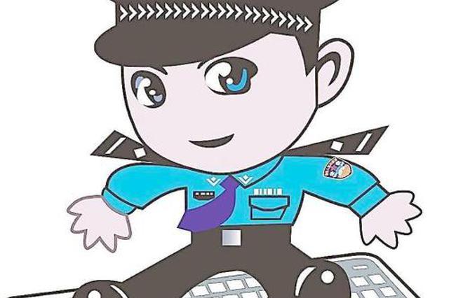 广州网友深夜私信甬城警方 民警找到试图轻生女子