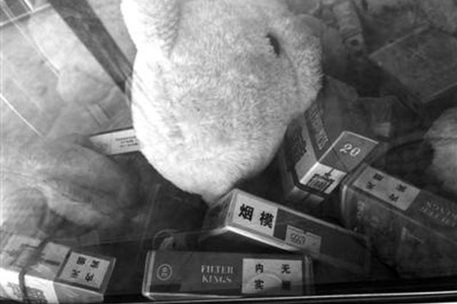 娃娃机里装香烟抓上就能换钱 海曙不少店老板因此栽了