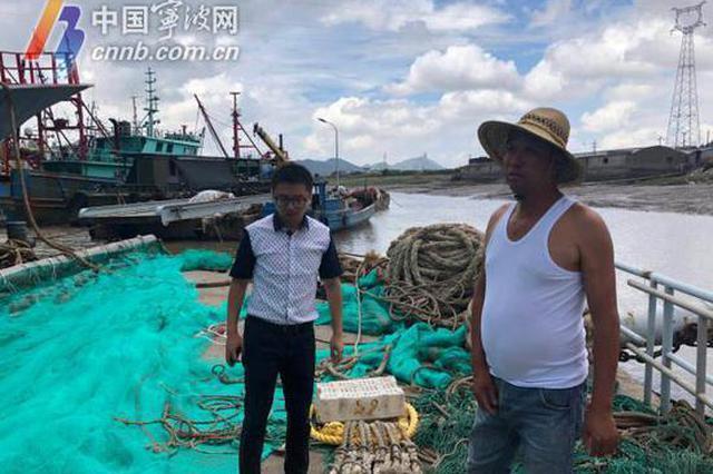 温比亚来袭 象山1379条作业渔船回港避风转移7284人
