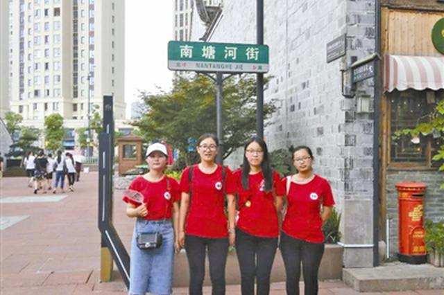 马园路真的养过马 大学生走街串巷寻访宁波老地名
