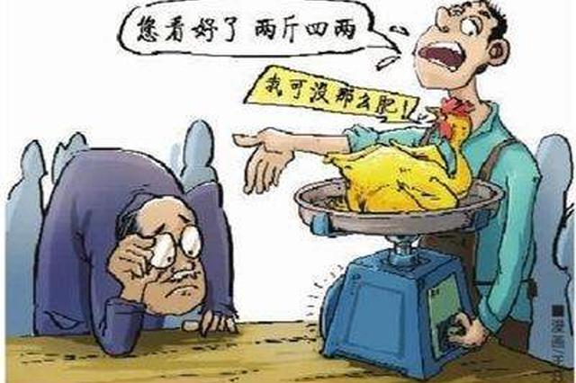 宁波水产品批发市场处理结果来了 5家商户各被罚25万