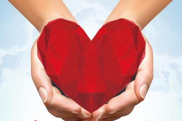 甬城爱心洒满黔西南大地 社会各界捐资捐物近3000万