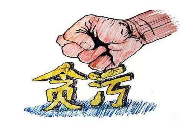 6年贪740多万 宁波乡镇卫生院1会计几乎掏空单位账户