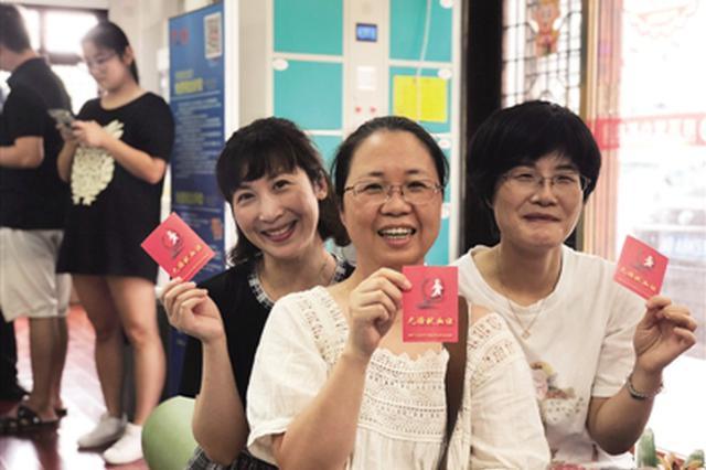 宁波医务工作者顶着台风献血 5年无偿献血80余万毫升