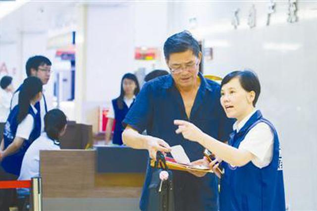 在宁波办理不动产登记业务 有蓝马甲贴心服务