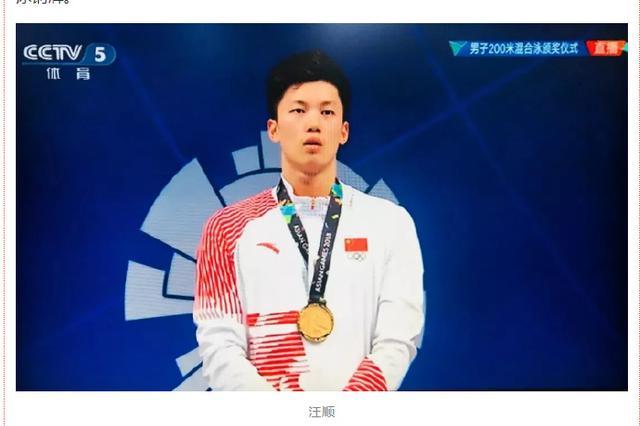 5金5银4铜 第十八届亚运会宁波军团战绩喜人