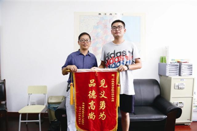 甬老师在绍兴钓鱼救起落水小伙 被救青年来宁波感谢