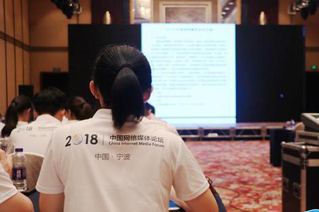 中国网媒论坛宁波志愿者就位 昨天踩点今日正式上岗