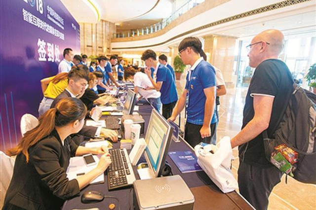 2018中国网络媒体论坛群英荟萃甬城 开启头脑风暴