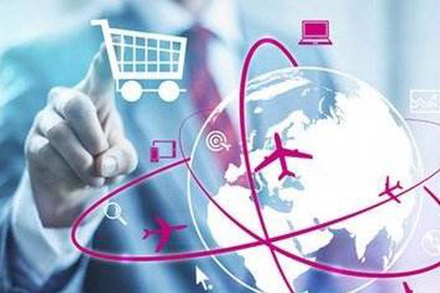 宁波跨境电商零售进口额上半年跃居全国首位