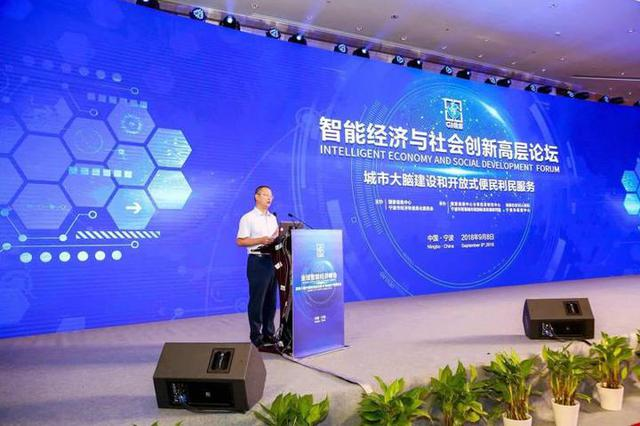 解决数据共享问题 宁波有自己城市大脑名字叫CityGo