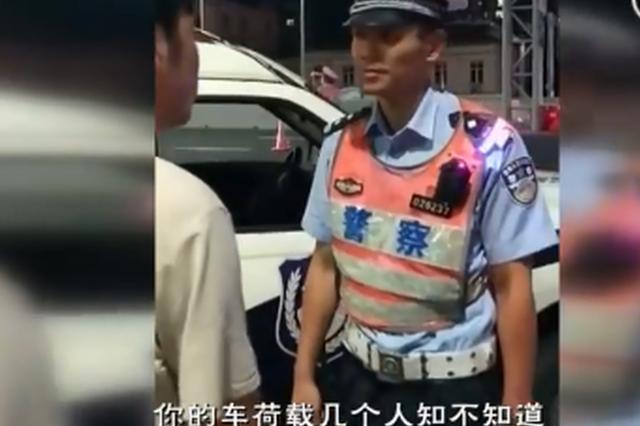 宁波交警查获一辆超载面包车 车内挤了17个人