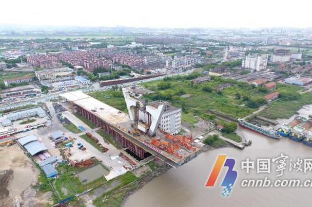 连接江北鄞州 中兴大桥主塔上午合龙预计2020年通车