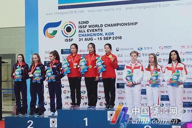 射击世锦赛 两个刚满20岁的宁波小娘夺得三枚金牌