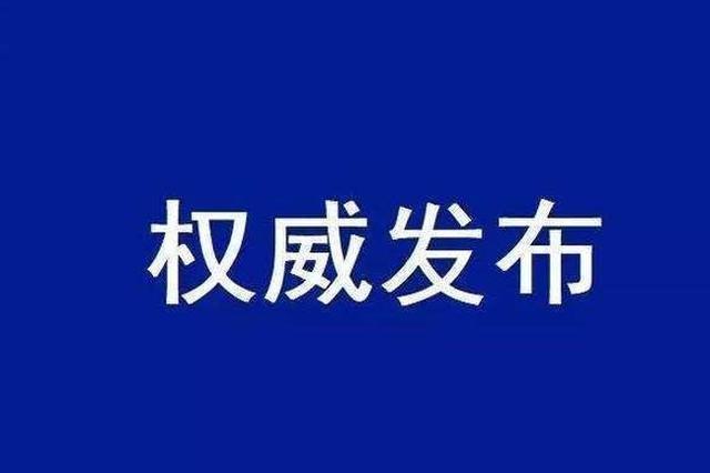 宁波一海钓快艇遇险3人失联