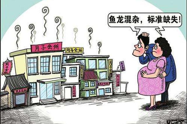 宁海陈女士花6万元请月嫂 上门20天后家人却得传染病