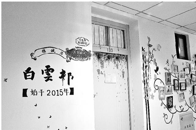 浙江高校1学姐晒出寝室装修攻略 学会贴墙纸是关键