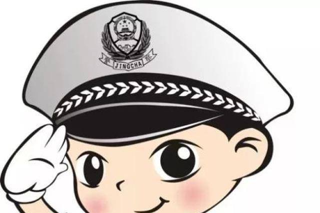 宁波1男子列车上丢包 为他寻包的民警与他同名同姓
