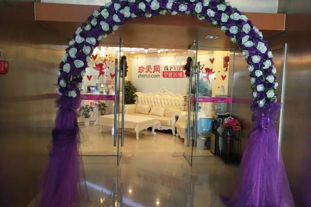 宁波女子花15800元成珍爱网会员 想退钱拿着结婚证去