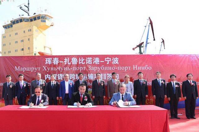 宁波舟山港在俄罗斯干了一件大事 海丝路1号首航