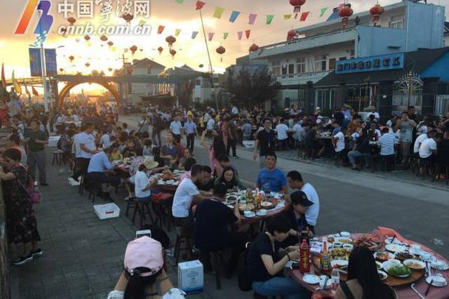 浙江渔业第一村象山石浦东门渔村 举办千人庆丰宴