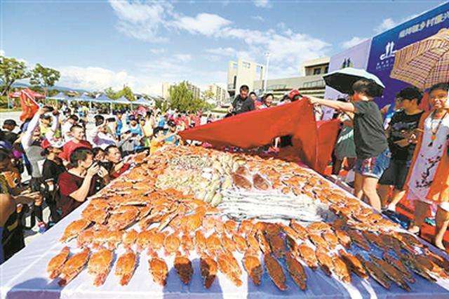 咸祥2018海上美食·海鲜节开幕 海上明月马拉松开跑