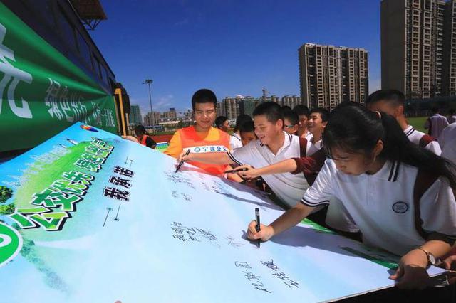 绿色交通从我做起 宁波公交呼吁市民绿色出行