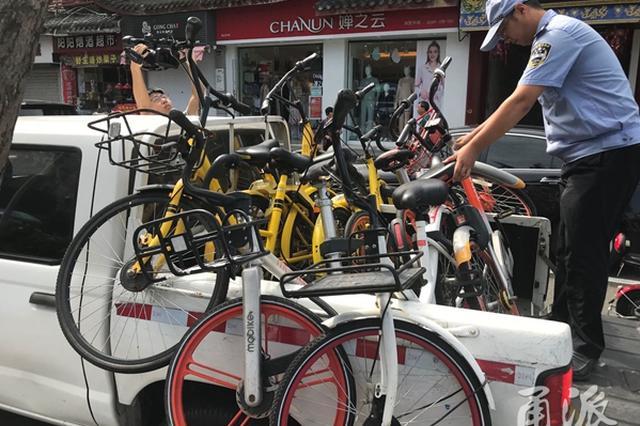 1天清理单车1538辆 宁波共享单车进入整治严管期