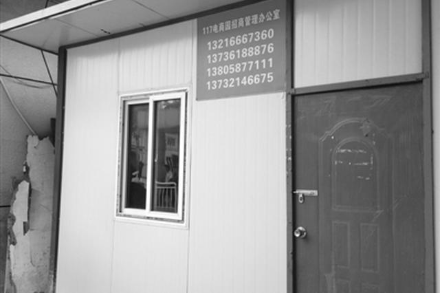 宁波厂房改电商园承诺难兑现 先期入驻公司进退两难