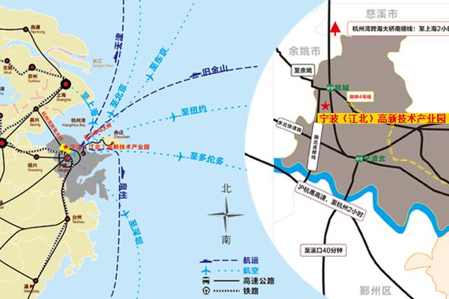 全省最早最多 省级千人计划产业园宁波创两项第一