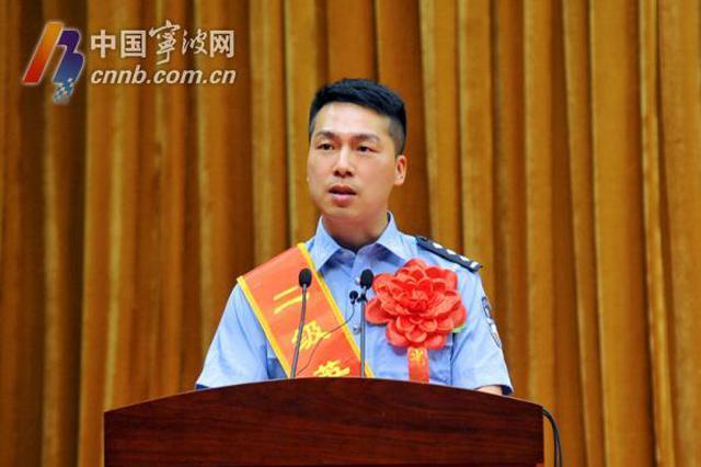 宁波警察胡建江被公安部授予二级英模称号