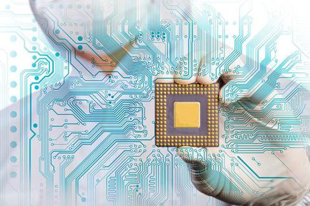 全球一流芯片研发专家创业项目落户慈溪