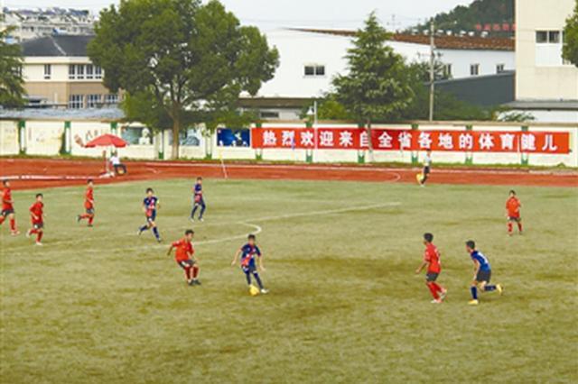 省运会男子足球丙组比赛 宁波小将拼进四强