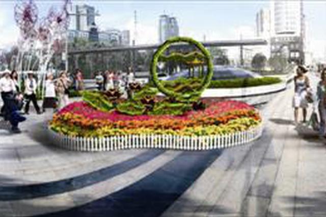 城管园林部门启动国庆花卉布置 中山路沿线将设11个点