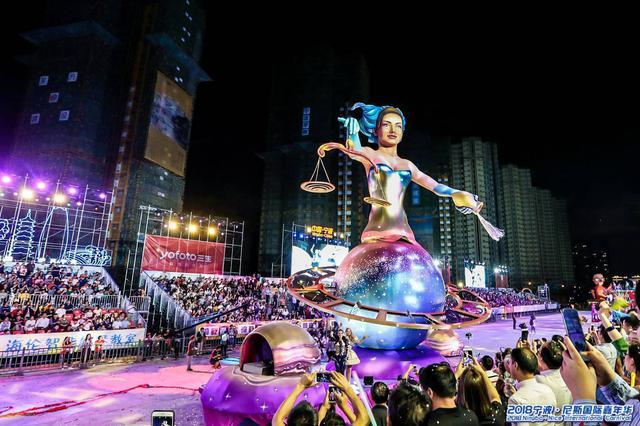 2018宁波尼斯国际嘉年华开幕 东方风情法式浪漫结合