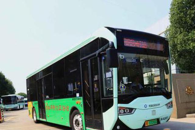 充电10分钟运行50公里 镇海区首批快充公交上路