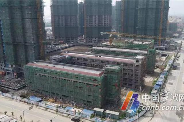 宁波杭州湾新区引进优质资源启动建设一批新学校