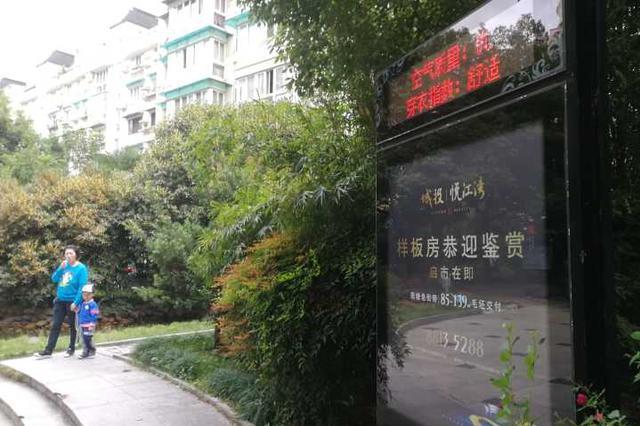 宁波不少小区广告越来越多 植入广告收益归谁成难题