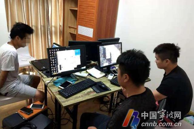 轻信网上导师指导炒股 象山一女子被骗90余万元
