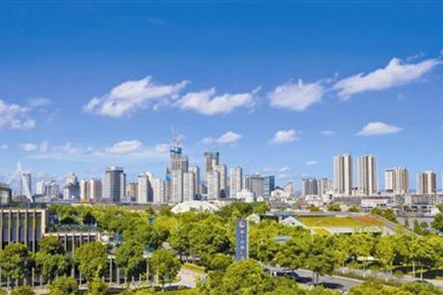 前三季度宁波空气质量持续改善 优良率为86.8%