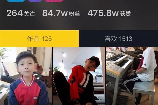 宁波有个11岁男孩彻底火了 抖音一夜涨粉80万